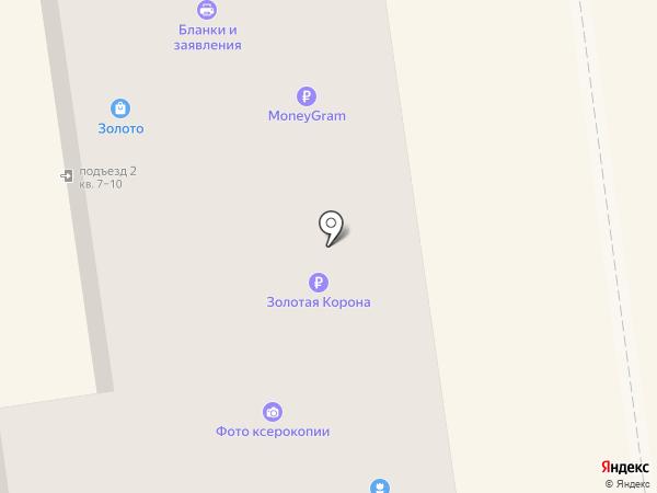 Рисующий свет на карте Искитима