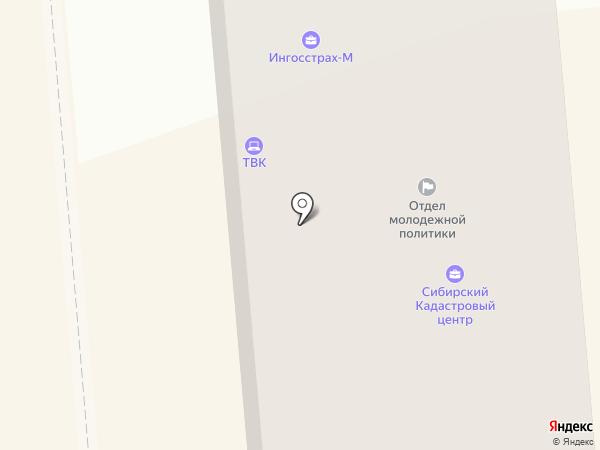 Бюро архитектуры и технической инвентаризации, МУП на карте Искитима