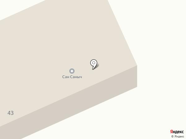 7 Футов на карте Искитима