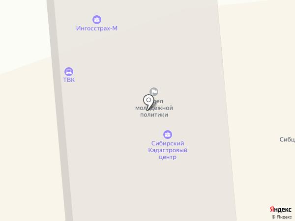 Искитимское на карте Искитима