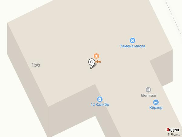 Статус на карте Искитима