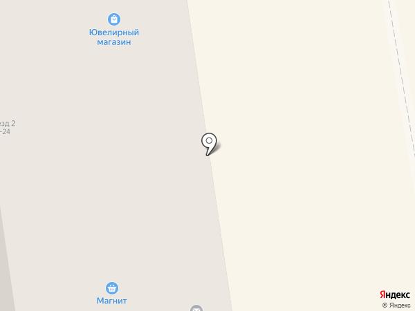 Зорька на карте Искитима