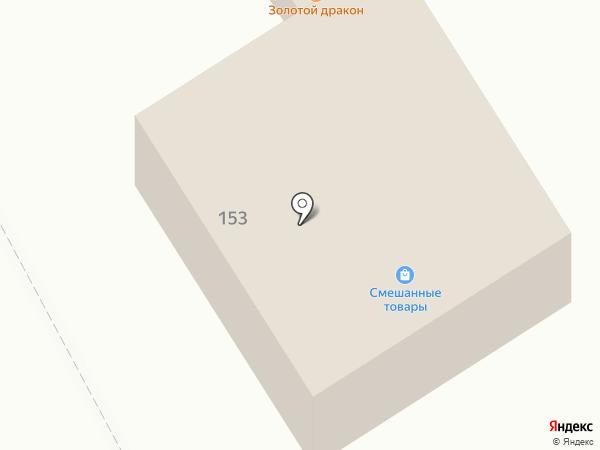 Андреевский на карте Искитима