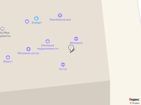 Вернер А.Г. на карте Искитима