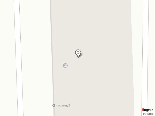 Городская библиотека №1 на карте Искитима