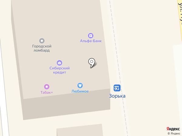 Распродажа на карте Искитима