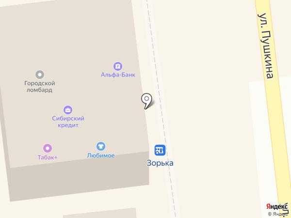 Одевайка на карте Искитима