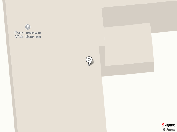 Участковый пункт полиции №2, Отдел МВД России по г. Искитиму на карте Искитима