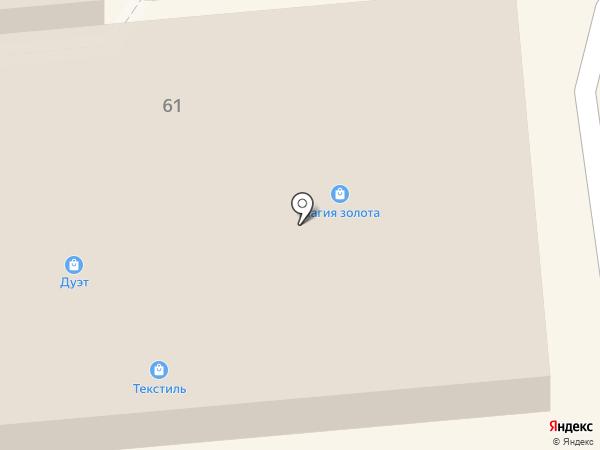 Дуэт на карте Искитима