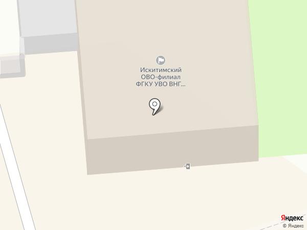 Охрана МВД России на карте Искитима