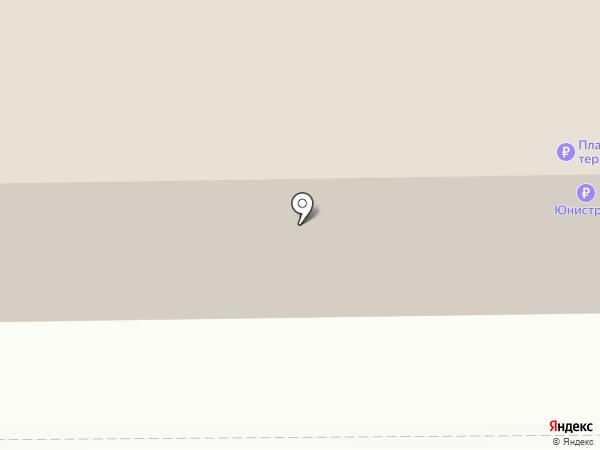 Почтовое отделение №3 на карте Искитима