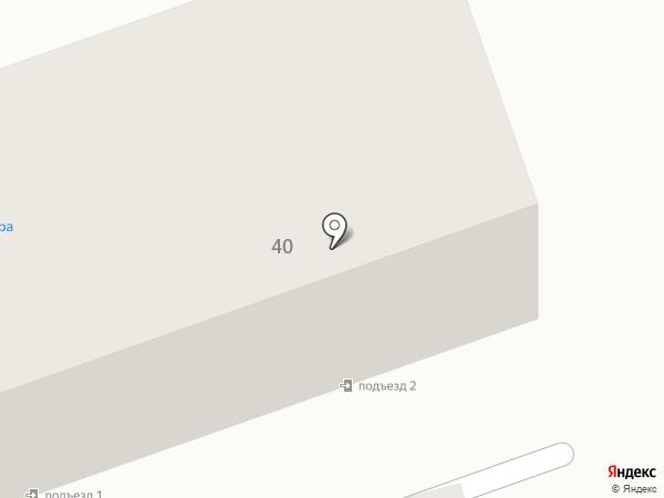 Александра на карте Искитима