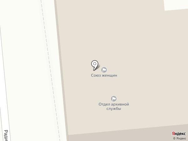 Отдел по труду Администрации г. Искитима на карте Искитима