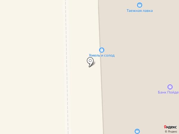 Магазин рыболовных товаров на карте Искитима