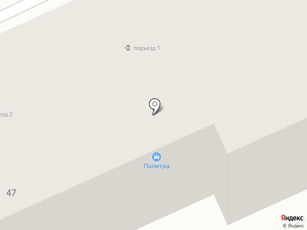 De Luxe на карте Искитима