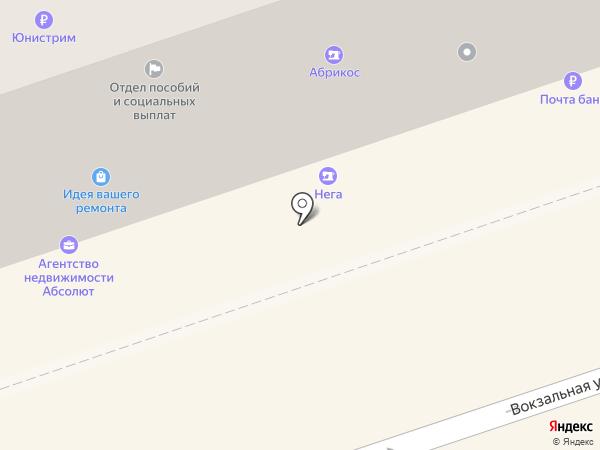 Почтовое отделение №9 на карте Искитима