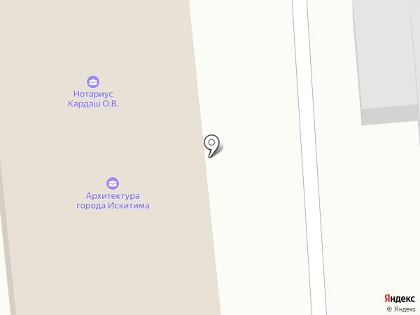 Архитектура на карте Искитима