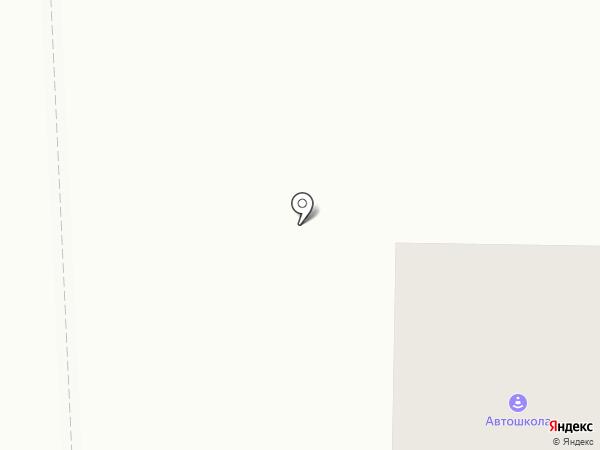 Автошкола на карте Искитима