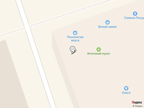 Продукты Ермолино на карте Искитима