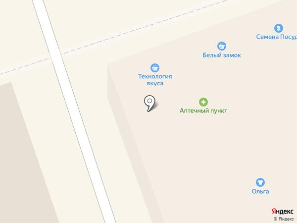 Магазин товаров для сада и огорода на карте Искитима