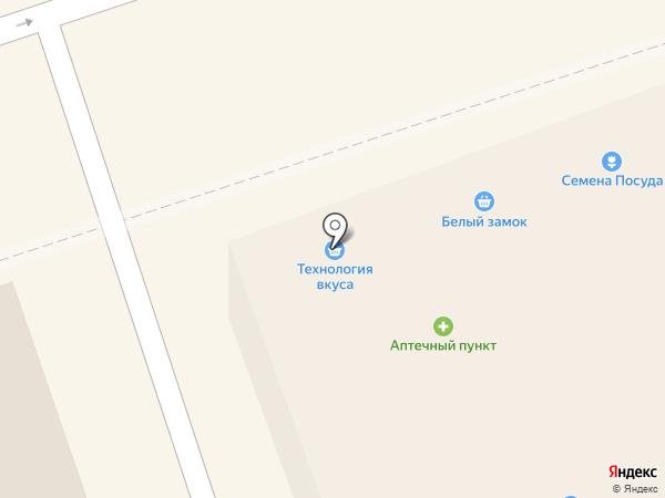 Экомир на карте Искитима