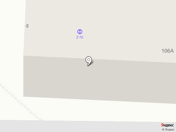 Магазин канцелярии на карте Искитима
