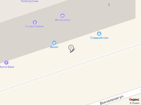 Фотосалон на карте Искитима