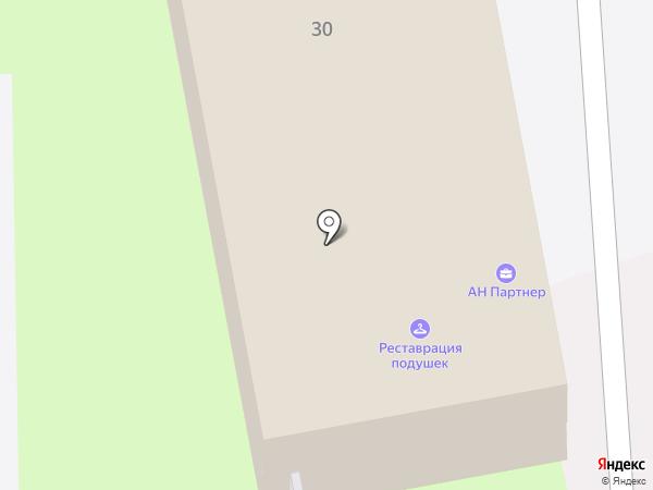 Стриж-профи на карте Искитима