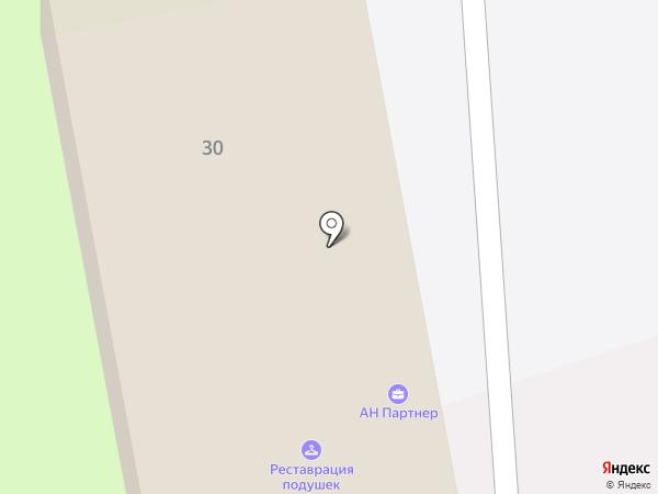 Партнер на карте Искитима