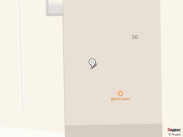 АрлекИнна на карте Искитима