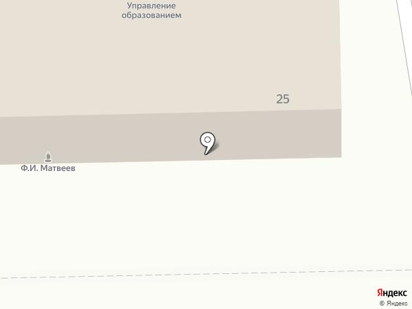 Управление образования Администрации Искитимского района на карте Искитима