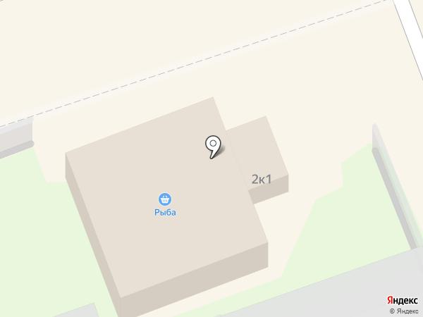 Рыбный магазин на карте Искитима