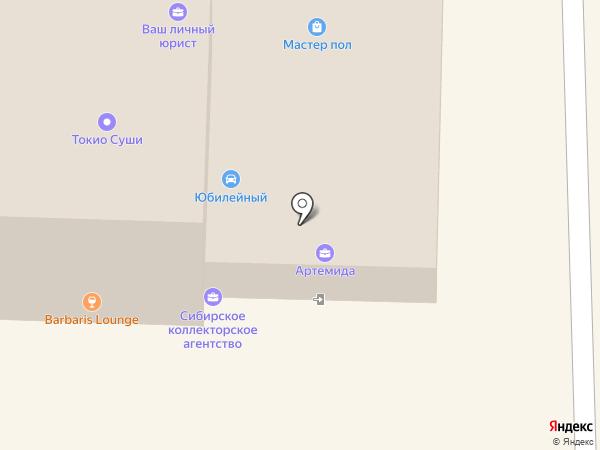 Нюшик на карте Искитима