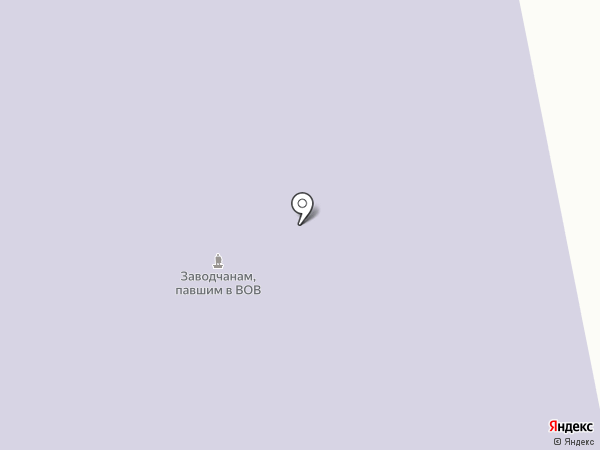 Центр дополнительного образования г. Искитима на карте Искитима