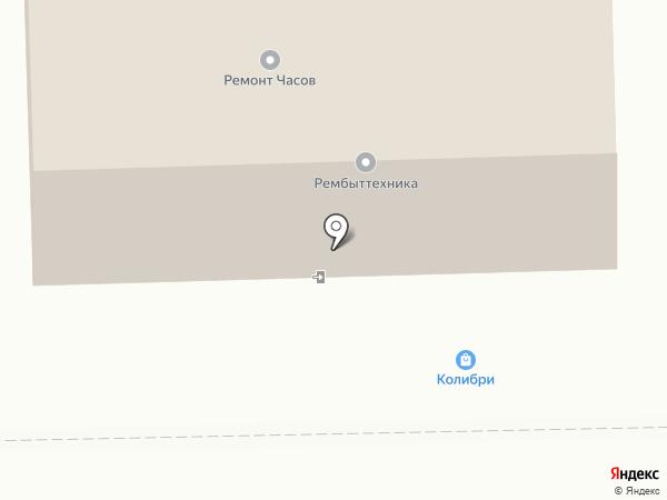 СИБИРСКИЙ РЕКЛАМНЫЙ ТРЕСТЪ на карте Искитима
