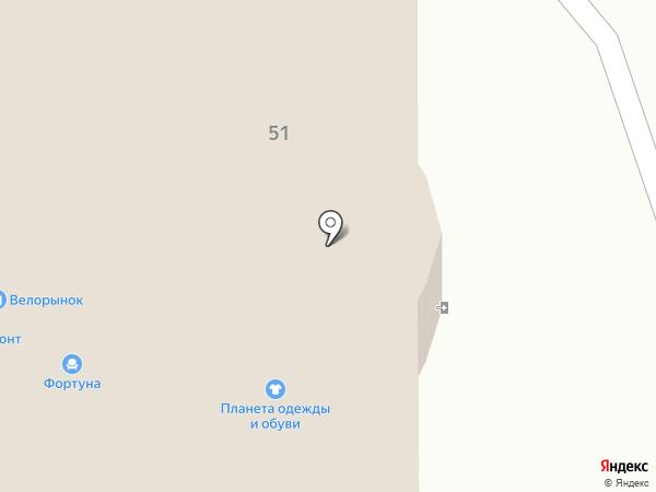 Планета одежды и обуви на карте Искитима