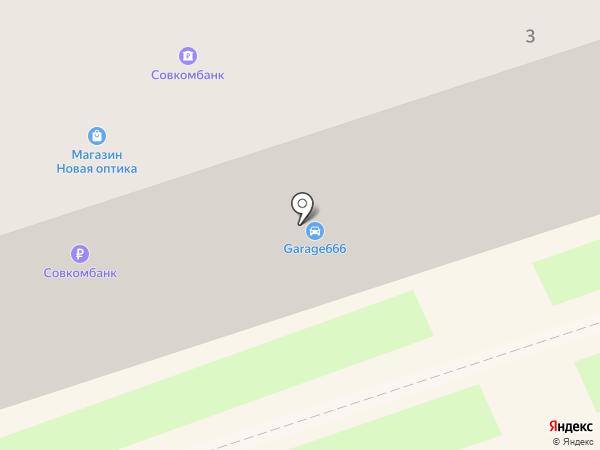 Лаванда на карте Искитима