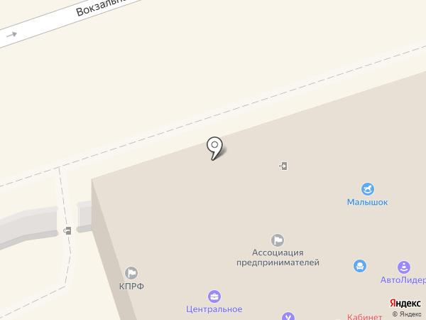 Вектор на карте Искитима