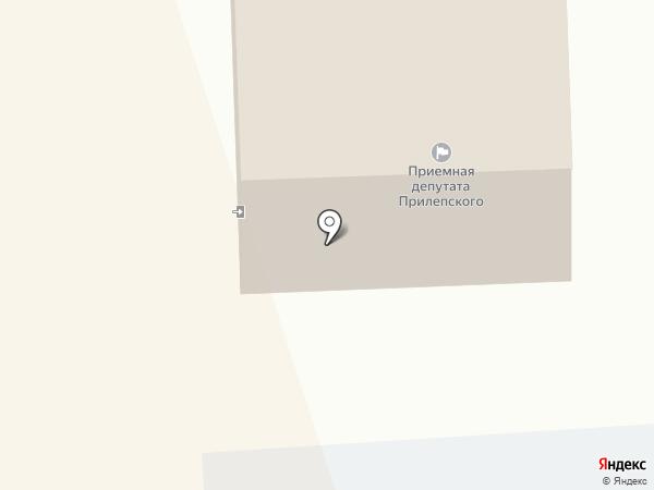 Отдел судебных приставов по Искитимскому району на карте Искитима