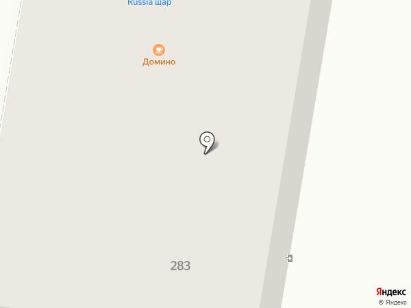 ПОДКОВА на карте Искитима