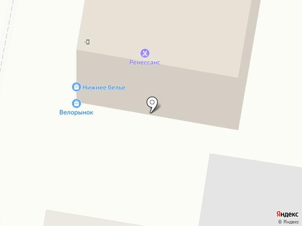 Валентина на карте Искитима
