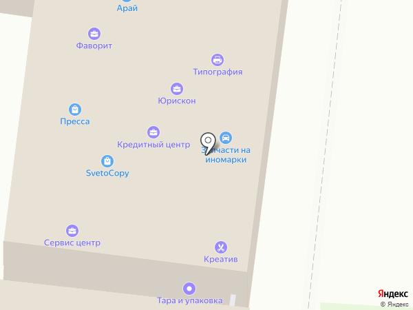 Росс-Тур на карте Искитима