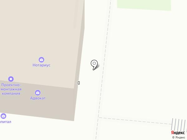 Второй этаж на карте Искитима