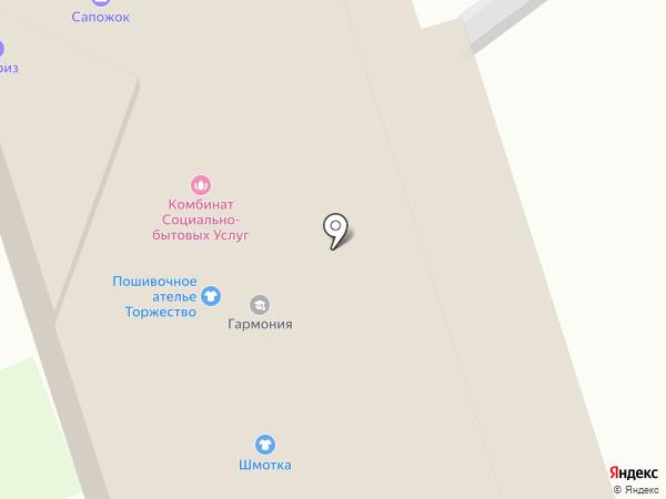 Торжество на карте Искитима