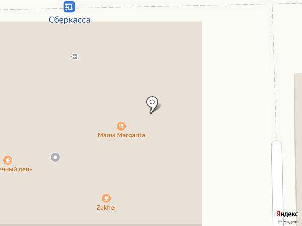 Шарм на карте Искитима