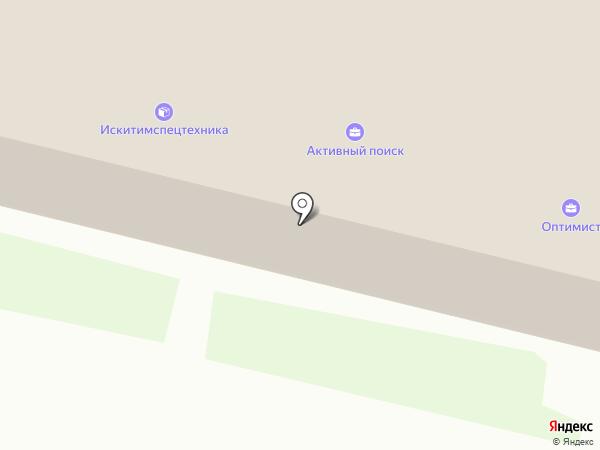 ПечатиТут на карте Искитима