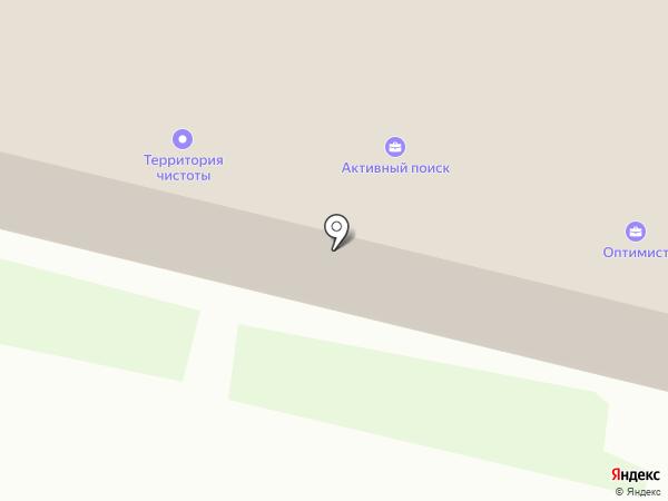 One-Click на карте Искитима