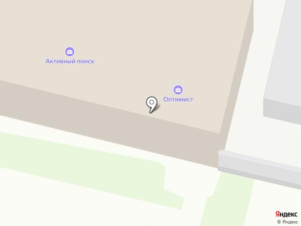 Оптимист на карте Искитима