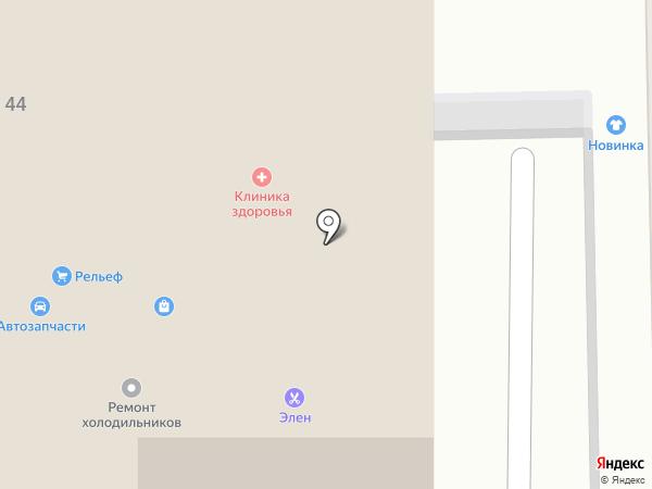 Клиника оздоровления на карте Искитима