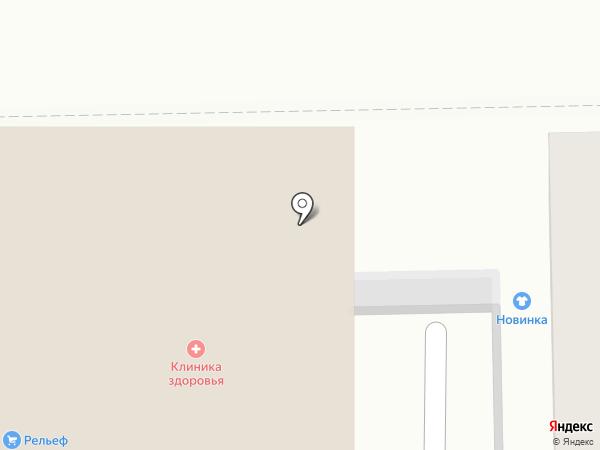 ПУЛЬСАР на карте Искитима